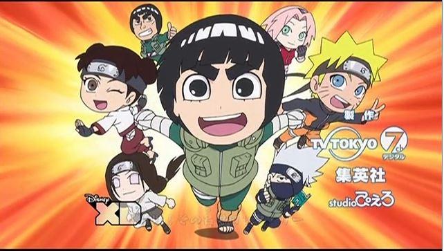 Naruto-Rock Lee & His Ninja Pals  [malay dub]