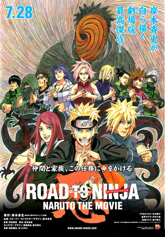 Naruto_the_Movie-_Road_to_Ninja's_main_poster