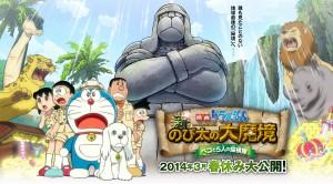 Doraemon-the-Movie-2014-Subtitle-Indonesia