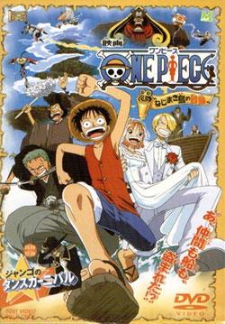 Movie_2_Poster
