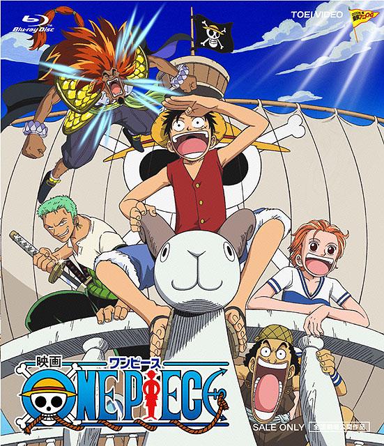 One_Piece_The_Movie
