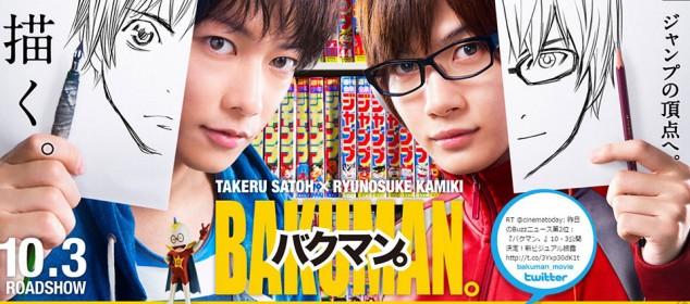 Bakuman-Live-Action-BM